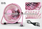 Iron Energy saving laptop Mini USB 6'' Fan DN1626