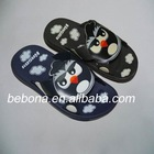 24-29# New Design Nude Kid Slipper 2013