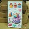 2012 new design mix cheap birthday cards 21.5*24CM 100pcs