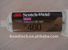 3M scotch-weld epoxy adhesive DP-460 off-white.DP-460 NS