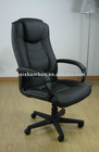 ergonomic home office chair in black