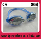 Optical three-piece myopia/anti-fog swimming goggles with mirror coating