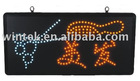 LED Diaplay board KR74
