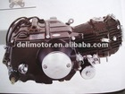 50CC CDI Horizontal Engine for motorcycles