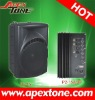 P2-15AMP Series Plastic Active Speaker and Profesional Sound Box