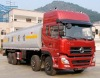 Dongfeng YXG5311GJY Liquefied Petroleum Gas Carrier Vehicle Technical Parameters
