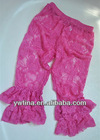 Lovely Comfortable Wholesale Lace Petti Pants/Lace Pants for Girls