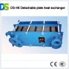 DS-H8 Detachable plate heat exchanger