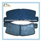 Brake Pad for TOYOTA COROLLA D325