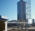 Hopper Silo for Poultry Farm