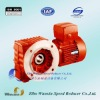 S series helical-worm gearbox