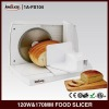 Foldable Plastic Bread Slicer /Meat Slicer 1A-FS104