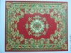 Prayer Carpet