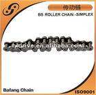 Simplex BS Standard Roller Chain