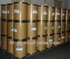 GMP Acitretin CAS:55079-83-9