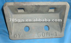 Railway parts, inner rail brace