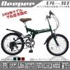 20 folding bicycle