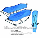 Double folding hammock