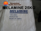 FACTORY SUPPLY MELAMINE (99.9% ) melamine powder