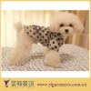 dog clothes manufacture