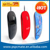 2012 New Mini WirdMouse wiredav mini receiver 3d mini mouse with retractable cable,gift box packing