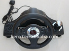 wireless/wired steering wheel for XBX360/P2/P3/PC