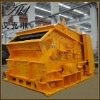 High output limestone small crusher AKL-I-C