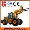 China 18T forklift loader XJ968-18