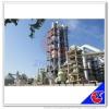 Professional Cement Production Line Equipment