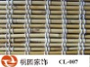 reed curtain
