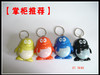 QQ LED key light