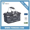 Fashion Fabric Folding Shopping Basket(YD-H01-A1)