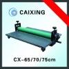 CX65 cold laminator