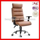 Hangjian A047A Hot Sell Recliner Chair