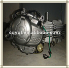 110cc Motorcycle spare part- Engine
