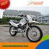 X200 Off Road Bike