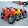 49CC Mini Moto/49CC Pocket Bike/kids racing bike with CE