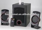 2.1CH Active speaker