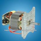 HU6330 AC universal motor