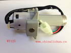 Motor Ignition Switch