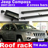 Compass Roof Rack Cross Bar For Jeep Compass 2007-2013