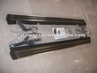 VW TIGUAN aluminum alloy side step (original model) (strip shape)