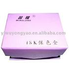 make-up box caddy box bracelet box cosmetic box make up box beauty case promotional bag gift case