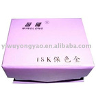 make-up box caddy box bracelet box cosmetic box make up box beauty case promotional bag gift case