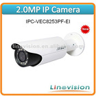 Wholesale Latest 2.0 MP CMOS Full HD Water-proof IR Network Camera, IPC-VEC8253PF-EI