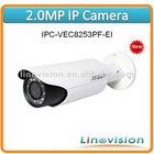 Wholesale Latest 2.0 MP CMOS Full HD Water-proof IR Network Camera, IPC-VEC8253PF-EI