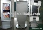 26 Inch Floor Standing LCD Advertising Player (TZ-VP261)