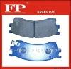 supply D1341 Mercedes Benz brake pad 005 420 0722