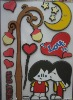 Cartoon eva stickers