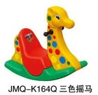 JMQ-K164Q cheap rocking horse,plastic rocking horses for toddlers,giraffe rocking horse